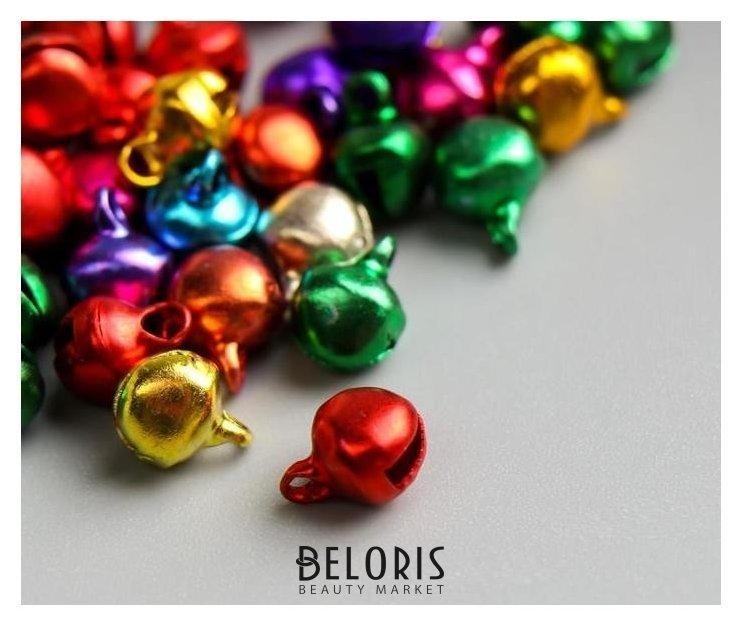 Набор декора для творчества Бубенчики цветные d=0,6 см, 50 шт. Арт узор