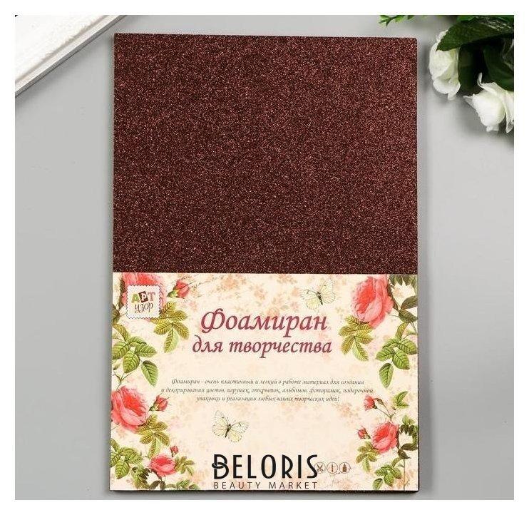 Фоамиран Шоколадный блеск 2 мм формат А4 (набор 5 листов) Арт узор