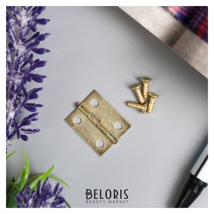 Петля для шкатулки металл с прямыми углами золото набор 17 шт 1х1,5 см Арт узор
