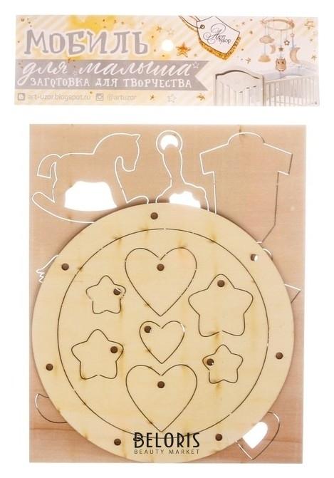 Мобиль для детской кроватки «Маленький ангел», деревянная заготовка Арт узор
