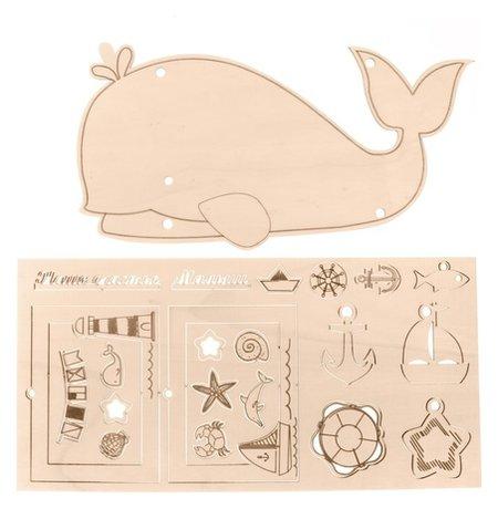 """Метрика малыша """"Морские приключения"""" (деревянная заготовка)  Арт узор"""