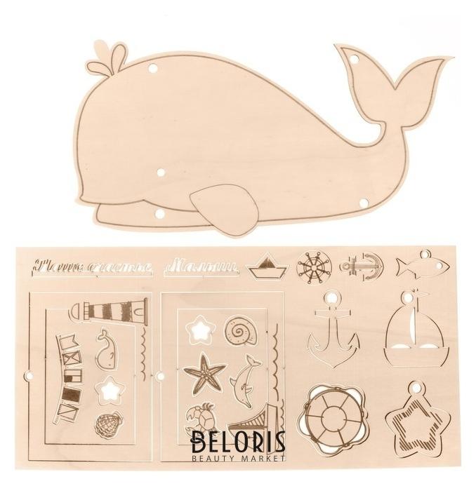 Метрика малыша Морские приключения (деревянная заготовка) Арт узор
