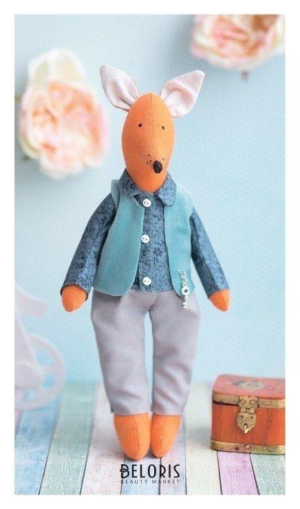 Мягкая игрушка «Домашний лис Луис», набор для шитья, 18 × 22 × 36 см Арт узор