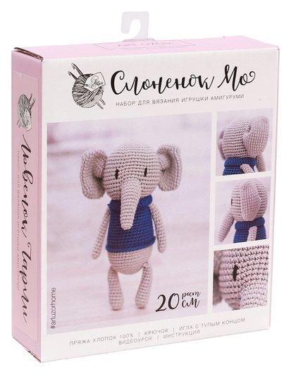 Амигуруми: Мягкая игрушка «Слоненок Мо», набор для вязания, 10 × 4 × 14 см  Арт узор