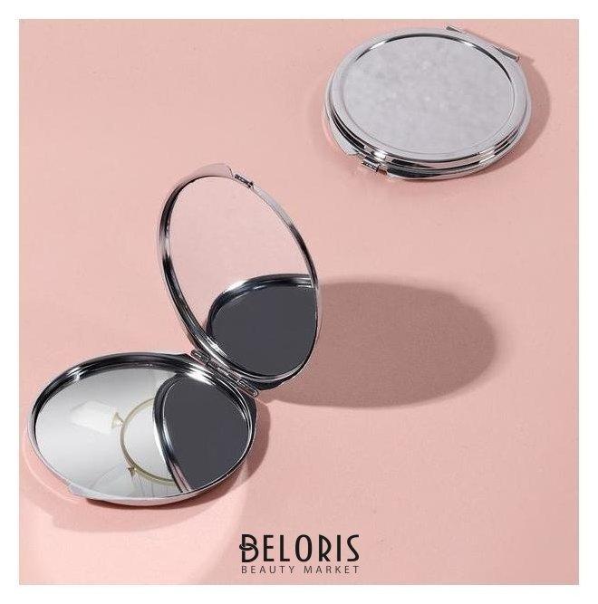 Зеркало складное круглое, цвет серебряный Queen fair