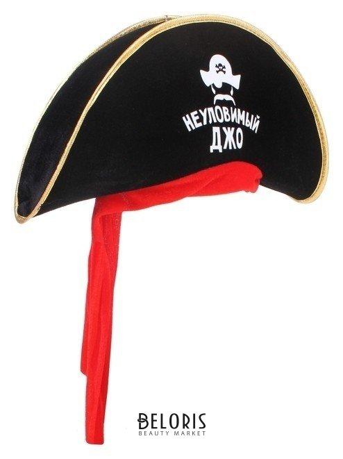 Шляпа пирата «Неуловимый Джо», р-р 56-58 Страна Карнавалия