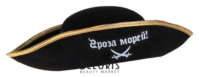 Шляпа пирата «Гроза морей!», р-р 55-56 Страна Карнавалия
