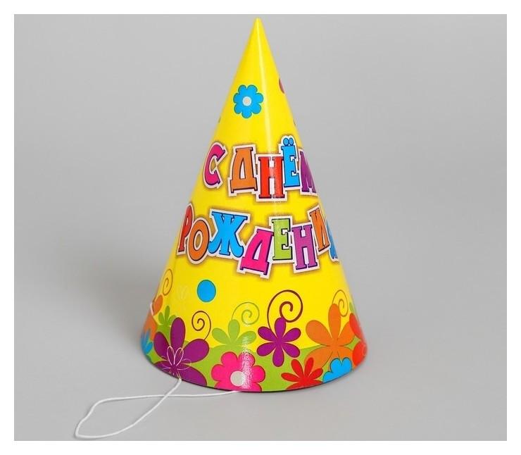 Бумажные колпаки «С Днём рождения! Цветы», набор 6 шт., 16 см Страна Карнавалия