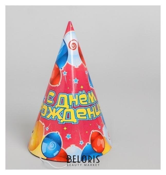 Бумажные колпаки «С Днём рождения! Воздушные шары», набор 6 шт., 16 см Страна Карнавалия