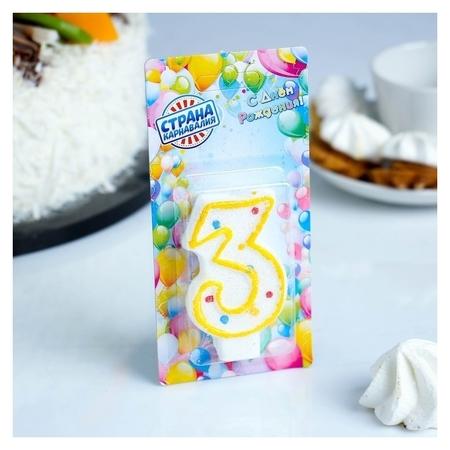 Свеча восковая для торта с блестками Цветные точки Цифра 3
