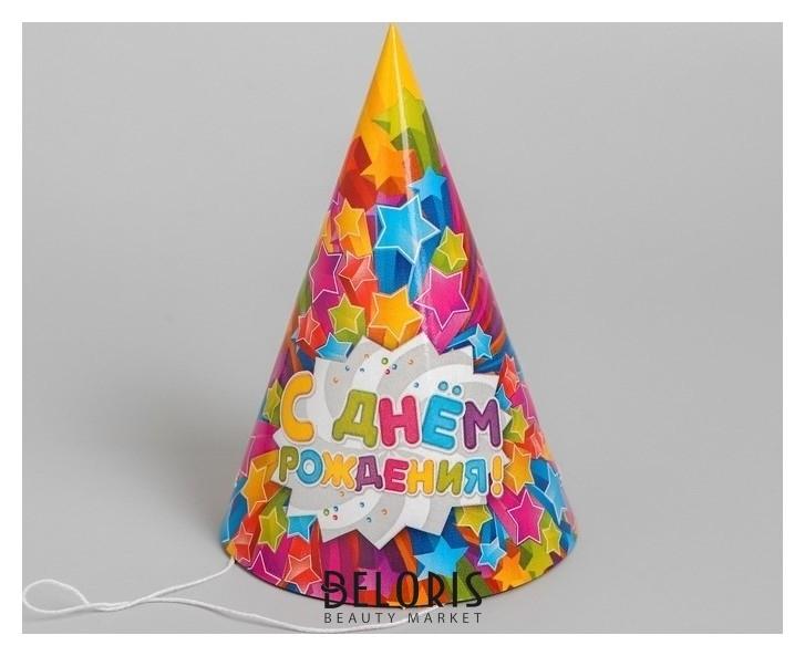 Колпак бумажный «С Днём Рождения!», звёзды, набор 6 шт., 16 см Страна Карнавалия