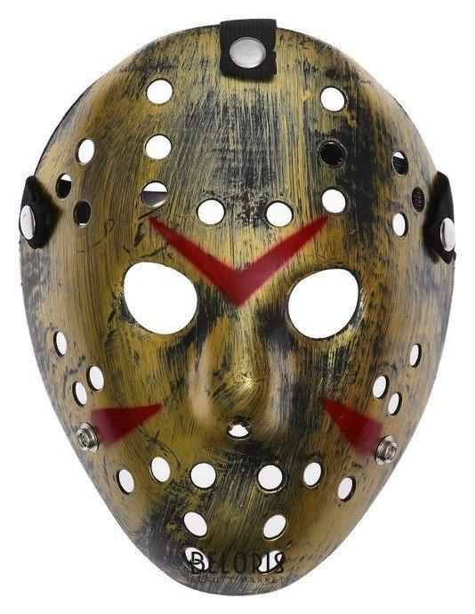 Карнавальная маска пластик «Пятница» Страна Карнавалия