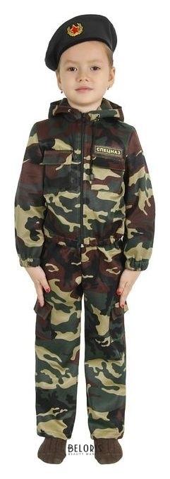 Карнавальный костюм «Спецназ», куртка с капюшоном, брюки, берет, рост 110 см Страна Карнавалия