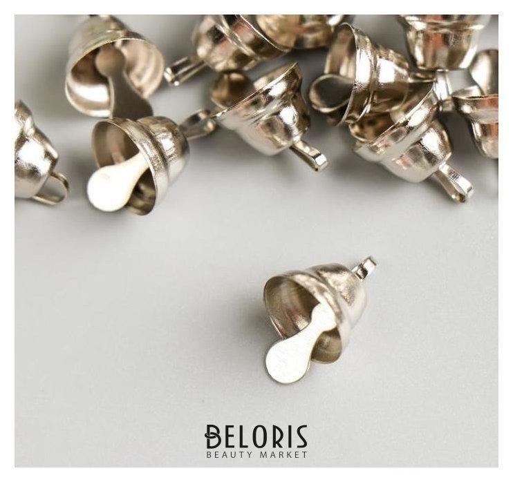 Набор декора для творчества Колокольчики серебристые, d=1,1 см, 15 шт. Арт узор