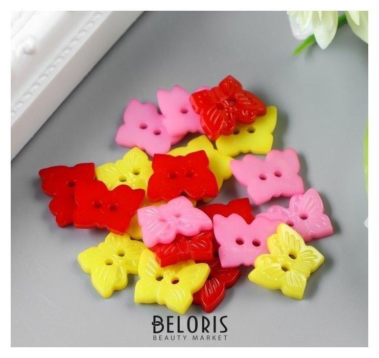 Пуговицы пластик для творчества Бабочки набор 20 шт 1,5х1 см Арт узор