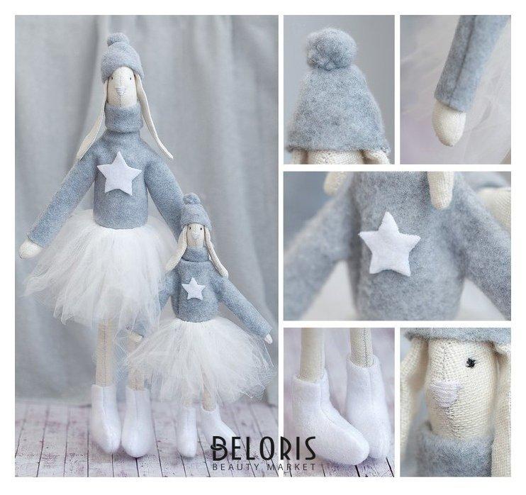 Кукла Тильда «Домашние зайки Вэри и Бэри», набор для шитья, 18 × 22 × 3.6 см Арт узор