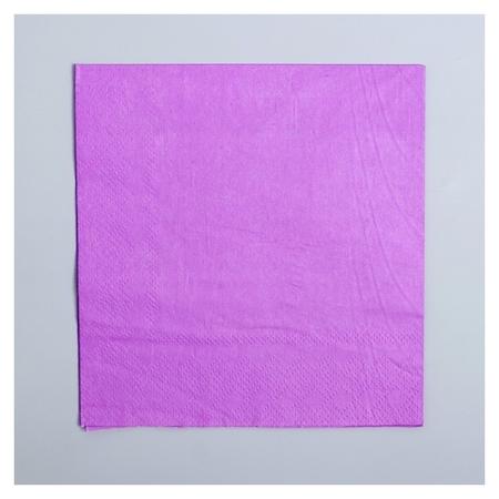 Салфетки бумажные, однотонные, 25х25 см, набор 20 шт., цвет фиолетовый  Страна Карнавалия