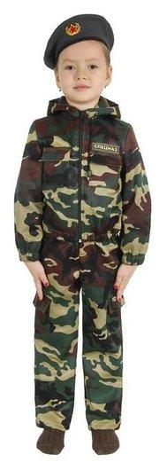 """Карнавальный костюм """"Спецназ"""", куртка с капюшоном, брюки, берет, рост 128 см  Страна Карнавалия"""