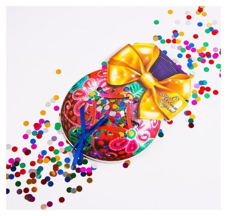 Конфетти «С Новым Годом!», шарик, цветные кругляши, 14 гр  Страна Карнавалия