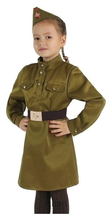 Карнавальный костюм для девочки Военный, платье, ремень, пилотка, р-р 72, рост 140 см Страна Карнавалия