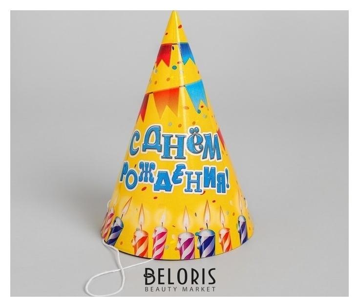 Колпак бумажный «С Днём Рождения», свечи и гирлянды, набор 6 шт. Страна Карнавалия