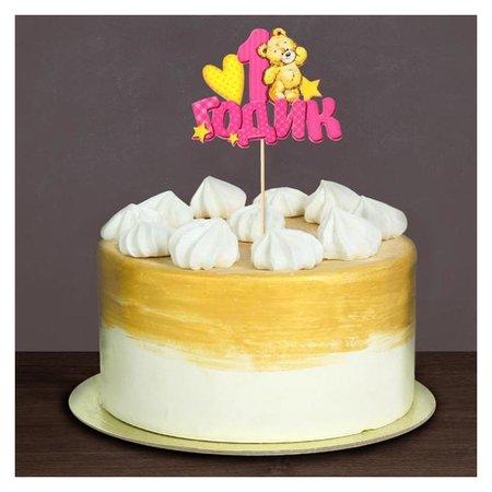 Топпер в торт «1 годик», малышка  Страна Карнавалия