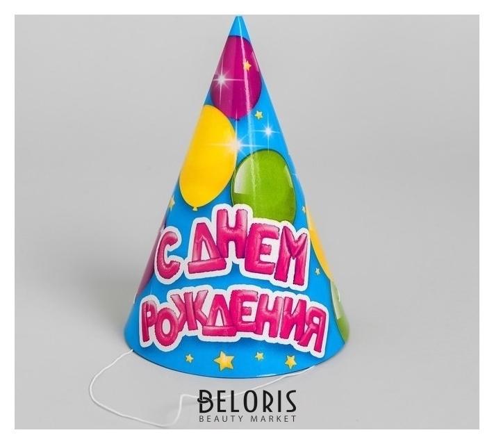 Колпак бумажный «С Днём Рождения», воздушные шарики, набор 6 шт. Страна Карнавалия