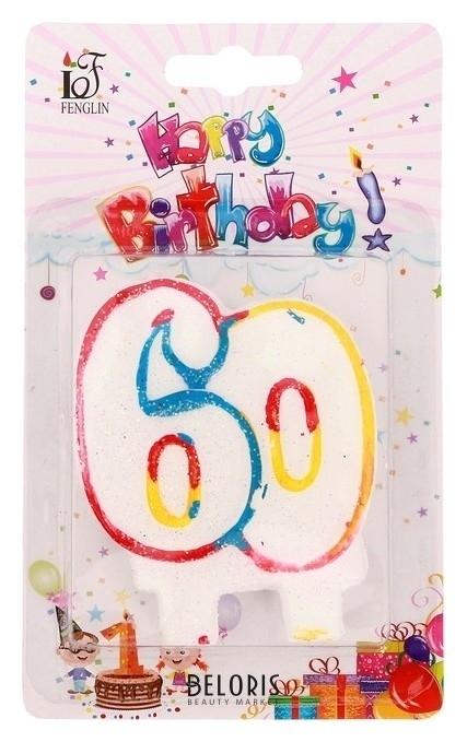 Свеча для торта с блестками Цифра 60 Ободок цветной Страна Карнавалия