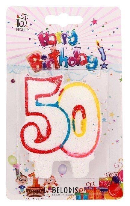 Свеча для торта с блестками Цифра 50 Ободок цветной Страна Карнавалия