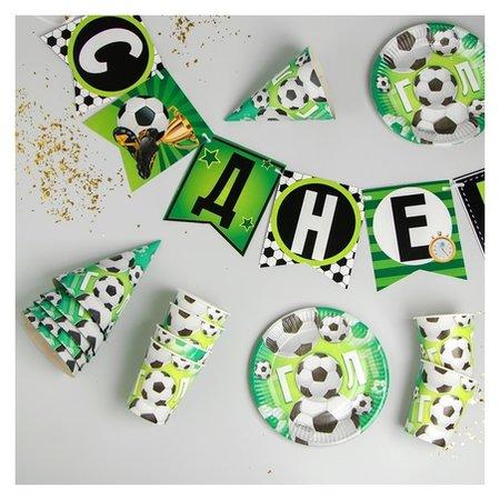 Набор бумажной посуды «С днём рождения. Мячики», 6 тарелок, 6 стаканов, 6 колпаков, 1 гирлянда  Страна Карнавалия