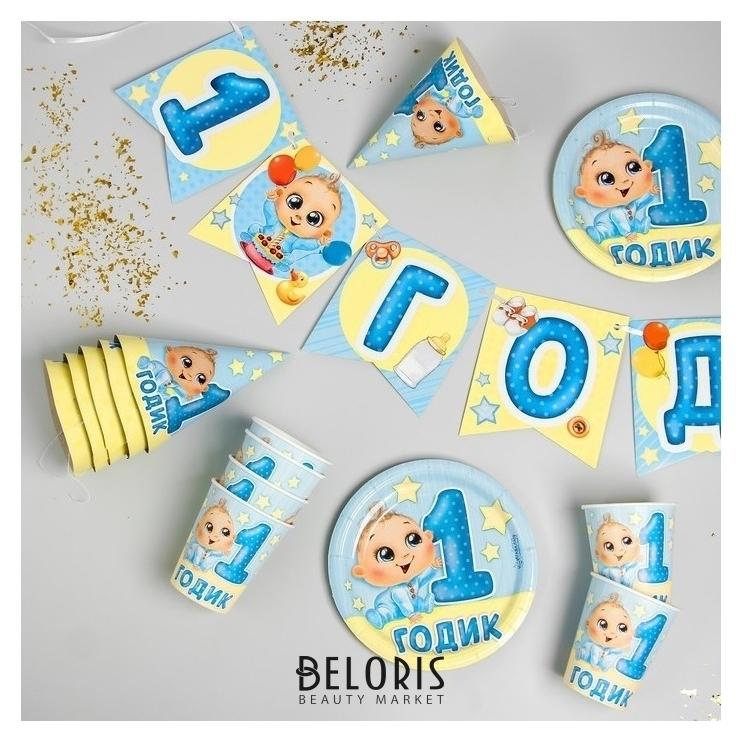 Набор бумажной посуды «С днём рождения. 1 годик», 6 тарелок, 6 стаканов, 6 колпаков, 1 гирлянда, цвет голубой Страна Карнавалия