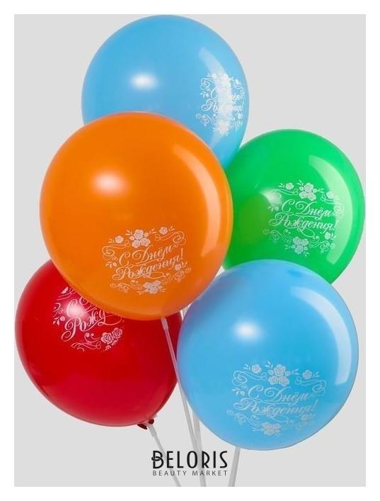 Шар воздушный С Днём Рождения, розы, 12, набор 5 шт. Страна Карнавалия