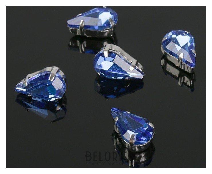 Стразы в цапах (набор 5 шт), 6*10мм, цвет синий в серебре Queen fair