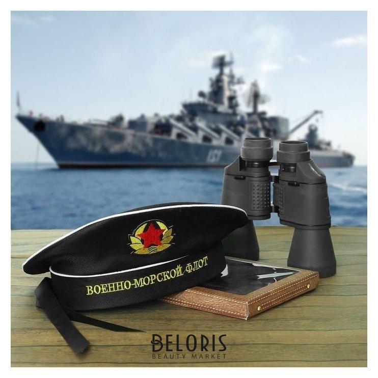 Бескозырка «Военно-морской флот», взрослая Страна Карнавалия