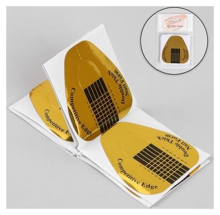 Формы для ногтей, широкие, 10 шт, цвет золотистый  Queen Fair