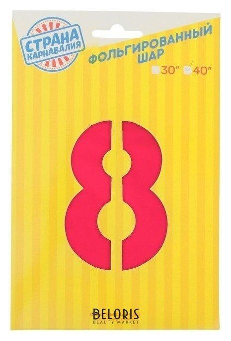 Шар фольгированный 40, цифра 8, цвет красный Страна Карнавалия