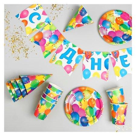Набор бумажной посуды «С днём рождения», 6 тарелок, 6 стаканов, 6 колпаков, 1 гирлянда  Страна Карнавалия
