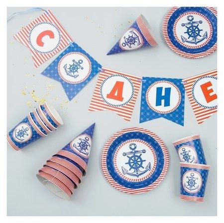 Набор бумажной посуды «С днём рождения», морской якорь: 6 тарелок, 6 стаканов, 6 колпаков, 1 гирлянда  Страна Карнавалия