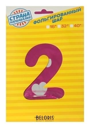 Шар фольгированный 40 Цифра 2, сердца, индивидуальная упаковка, цвет розовый Страна Карнавалия