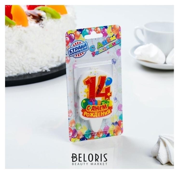 Свеча для торта цифра 14 С Днём Рождения Страна Карнавалия