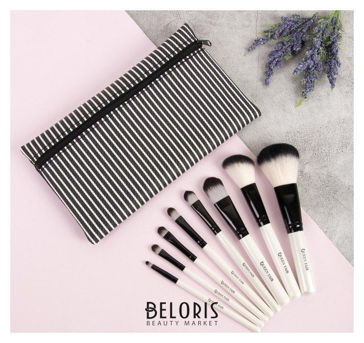 Набор кистей для макияжа «Полоски», 8 предметов, цвет белый/чёрный Queen fair