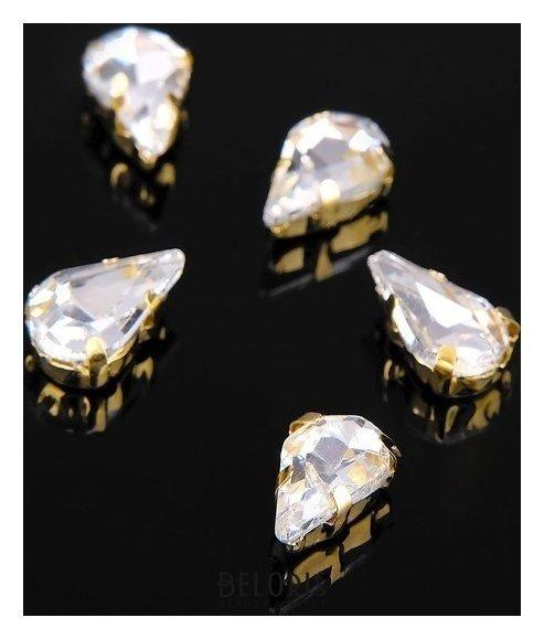 Стразы в цапах (набор 5 шт), 6*10мм, цвет белый в золоте Queen fair