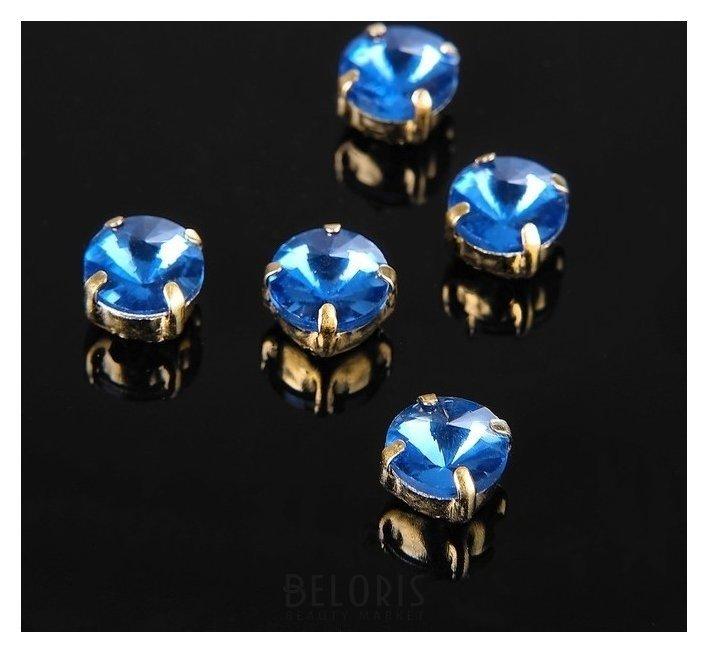Стразы в цапах (набор 5 шт), 6*6мм, цвет голубой в золоте Queen fair