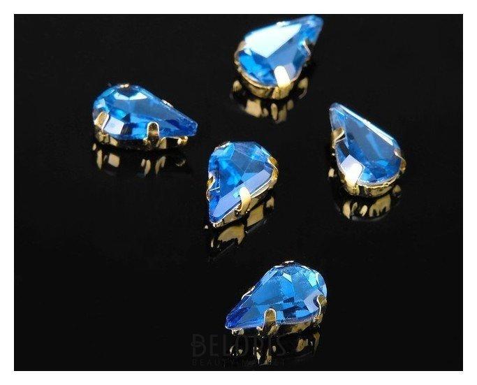 Стразы в цапах (набор 5 шт), 6*10мм, цвет голубой в золоте Queen fair