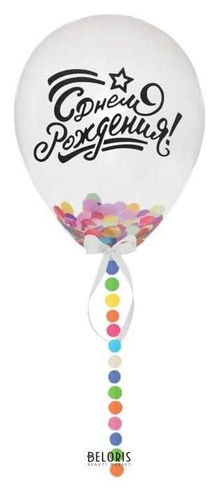 Шар воздушный прозрачный 18с конфетти и гирляндой-кружочкамиЯркое настроение Страна Карнавалия
