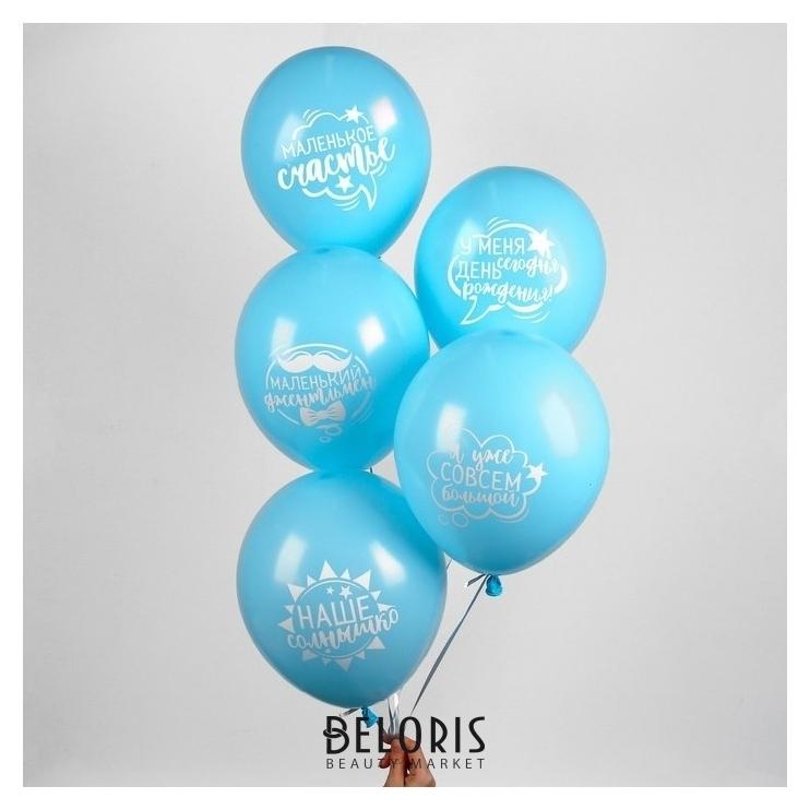 Шар воздушный 12День рождения мальчика, набор 5 шт., цвет голубой Страна Карнавалия