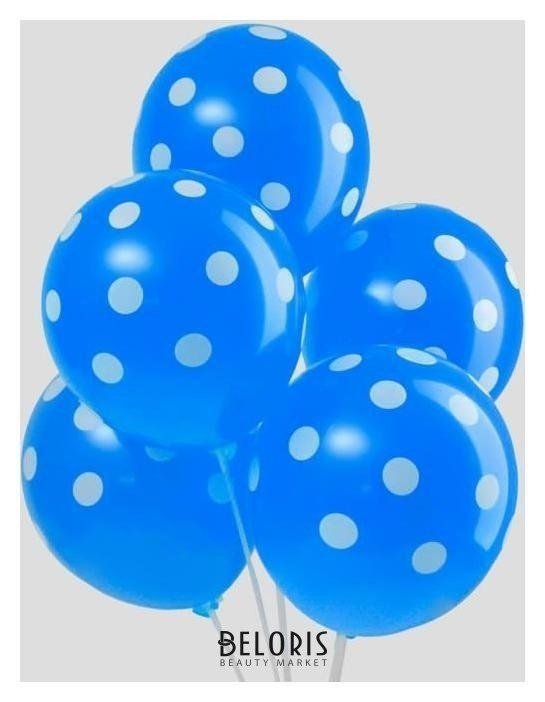 Шар латексный 12Горох, набор 5 шт., цвет синий Страна Карнавалия