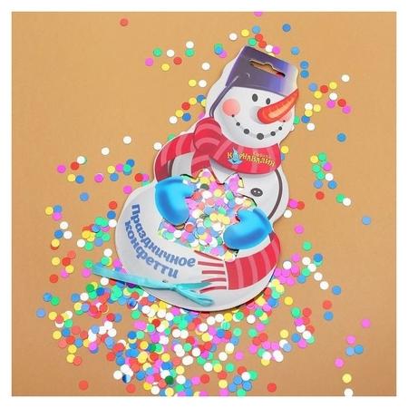 Конфетти «Снеговик» кругляши цветные 14 гр  Страна Карнавалия