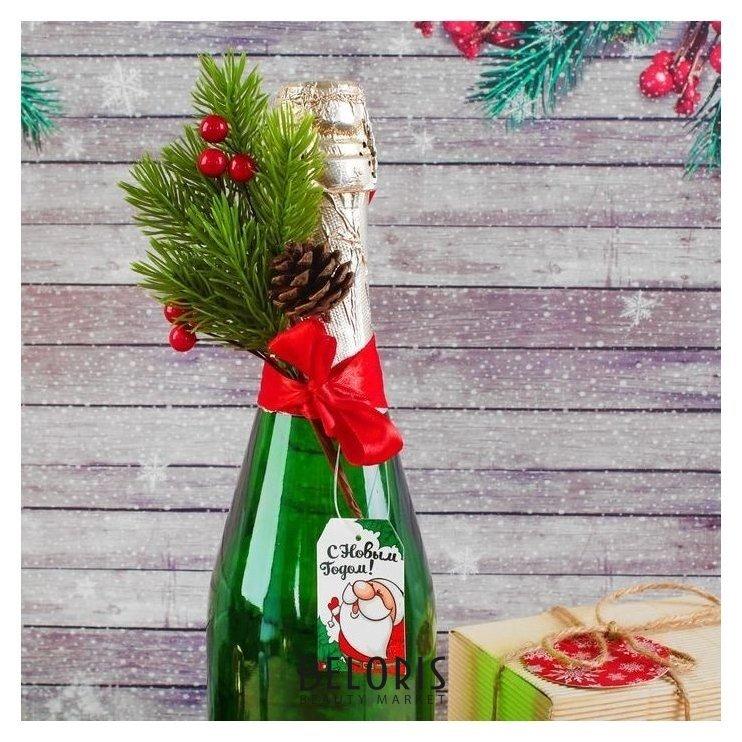 Украшение на бутылку «С Новым Годом!» Страна Карнавалия