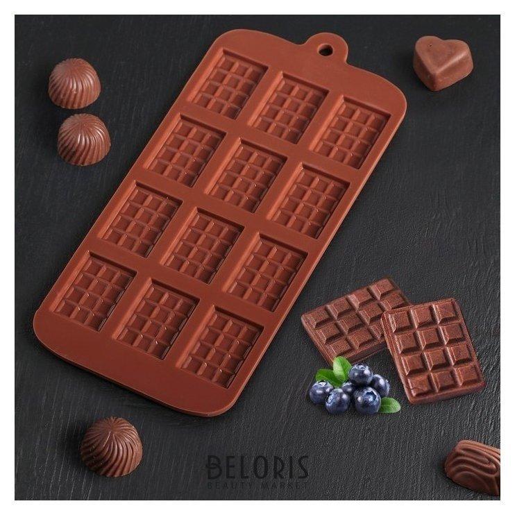 Форма для льда и шоколада «Плитка», 21×11 см, 12 ячеек (2,7×3,9 см), цвет шоколадный Доляна
